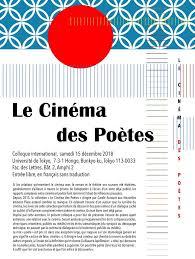 Revue de langue et littérature françaises de Tôdai, n° 53 :