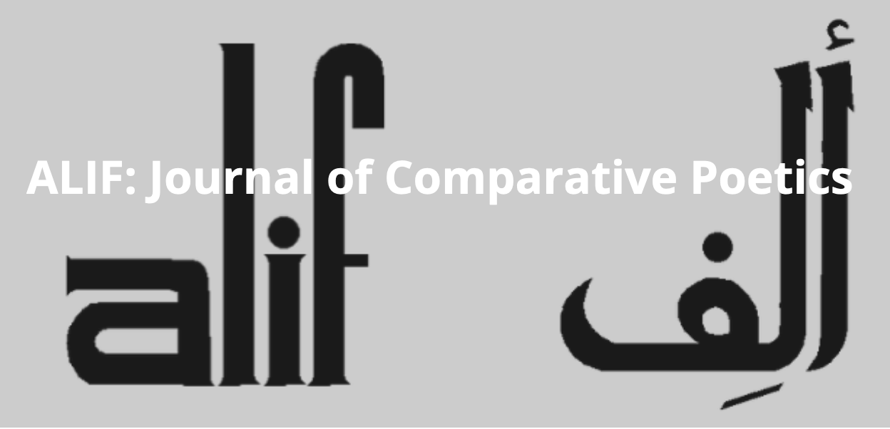 Alif : Journal of Comparative Poetics, n°41 :