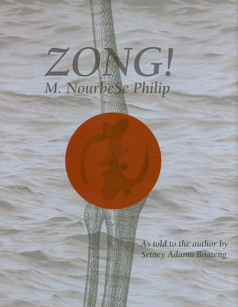 Rencontre avec M. NourbeSe Philip autour de Zong ! (Nanterre & en ligne)