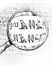 Opacités et déchiffrements littéraires