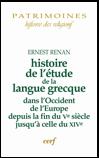Renan, Histoire de l'étude de la langue grecque dans l'Occident de l'Europe depuis la fin du Ve siècle jusqu'à celle du XIVe