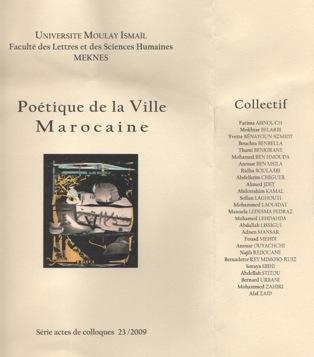 Poétique de la ville marocaine