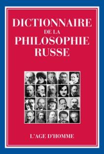 Fr. Lesourd (dir.), Dictionnaire de la philosophie russe