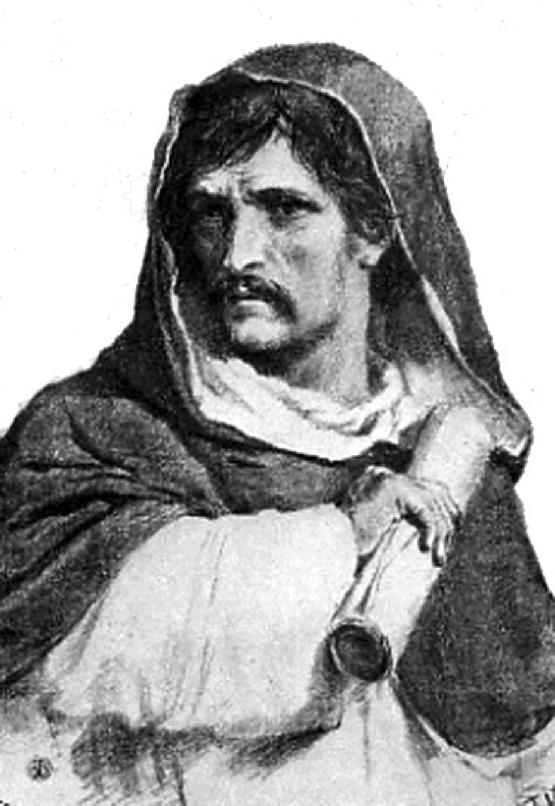 Journées Giordano Bruno