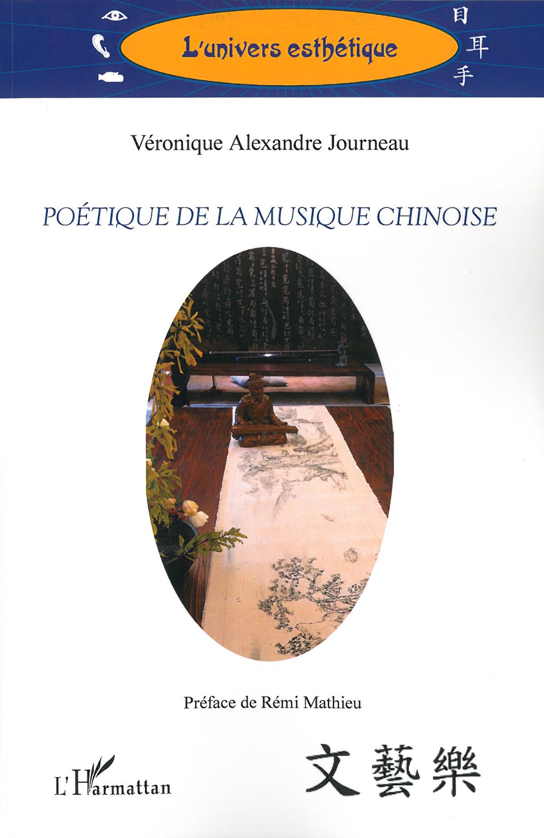 V. Alexandre Journeau, Poétique de la musique chinoise.