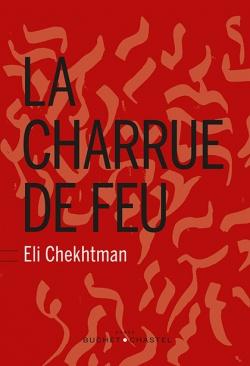 E. Chekhtman, La Charrue de feu