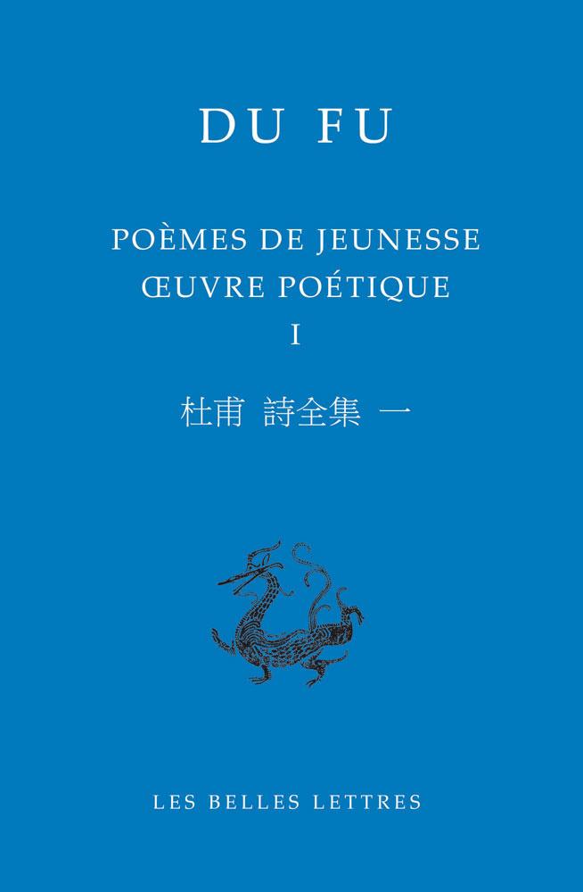 Du Fu, Poèmes de jeunesse (735-755)