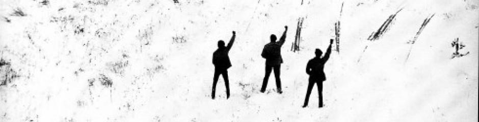 Le théâtre au prisme de l'émancipation. Quelques expériences et enjeux de la politique au théâtre (20e-21e siècles) (Lausanne)