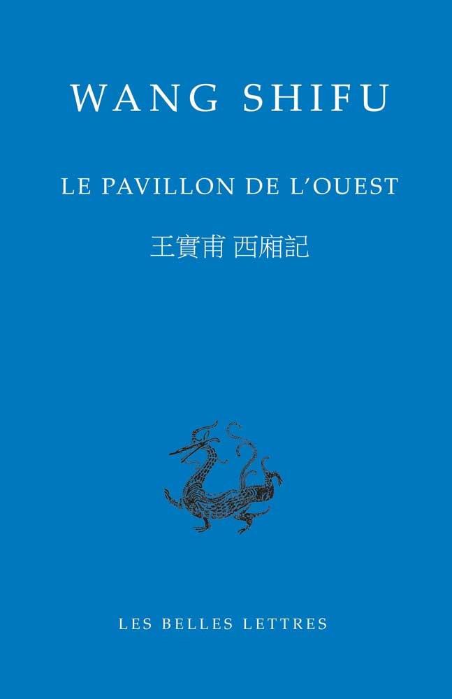 Wang Shifu, Le Pavillon de l'ouest