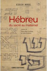 K. Mock, Hébreu, du sacré au maternel