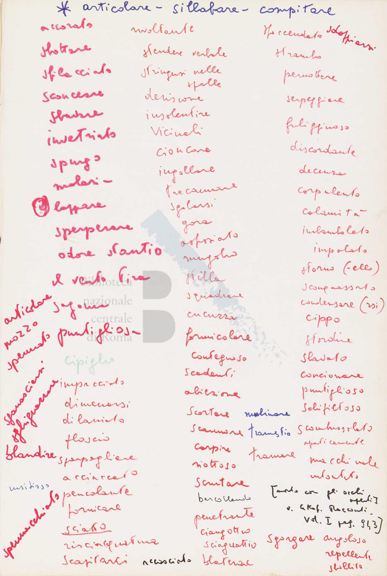 Avant l'écriture, à côté du texte : la fonction des listes dans les manuscrits de l'époque moderne et contemporaine (Paris 3)