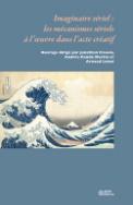 J. Fruoco, A. Rando Martin, A. Laimé, Imaginaire sériel : les mécanismes sériels à l'œuvre dans l'acte créatif