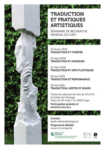 Traduction et pratiques artistiques (Liège)