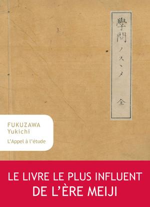 Y. Fukuzawa, L'Appel à l'étude