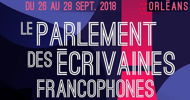Manifeste du Parlement des écrivaines francophones
