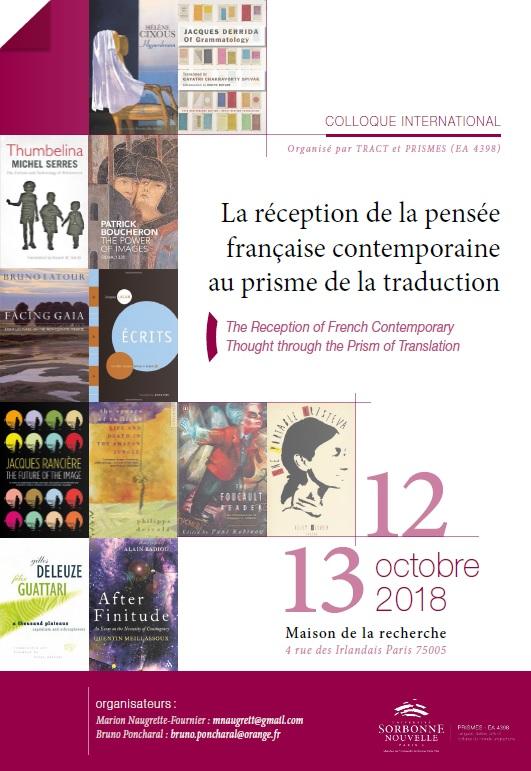 La réception de la pensée française au prisme de la traduction (Sorbonne nouvelle)