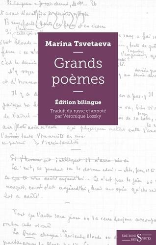 M. Tsvetaeva, Les grands poèmes
