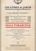 Prix Jan Michalski 2018 à Olga Tokarczuk pour <em>Les livres de Jakób</em>