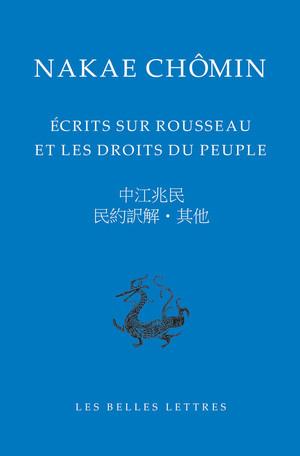 Nakae Chômin, Écrits sur Rousseau et les droits du peuple