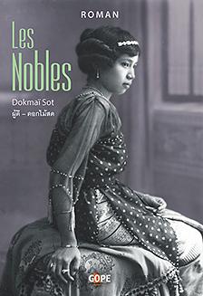 D. Sot, Les Nobles