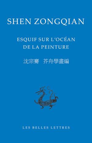 Shen Zongqian, Esquif sur l'océan de la peinture