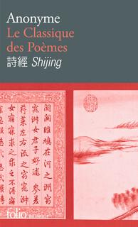 Anonyme, Le Classique des Poèmes/Shijing (éd. et trad. R. Mathieu)