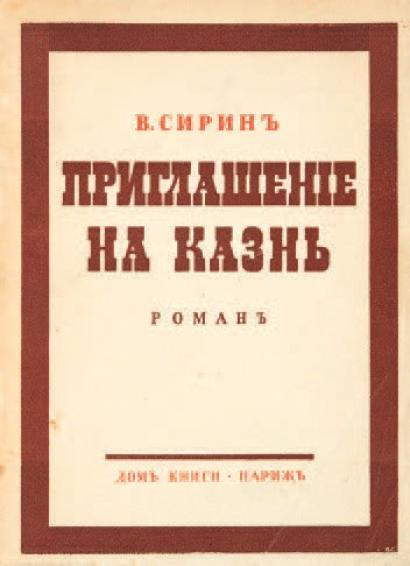 Cent ans après, <em>Notes contemporaines/Sovreménnye zapiski</em> ressuscite : une pépite de la littérature russe (ActuaLitte.com)