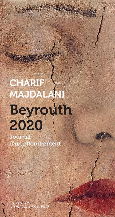 Rencontre avec Charif Majdalani autour de Beyrouth 2020. Journal d'un effondrement (Maison de la Poésie, Paris)
