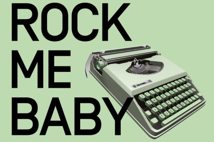 Rock me Baby (Maison d'Ailleurs, Yverdon, Suisse)
